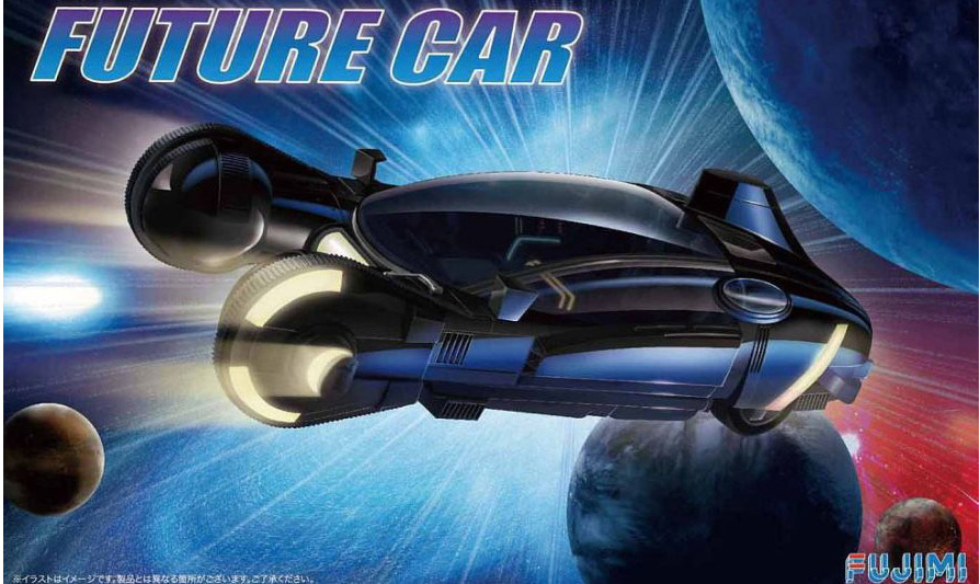 Blade Runner Spinner Future Car 1:24 Scale Model Kit also from Back to the Future II