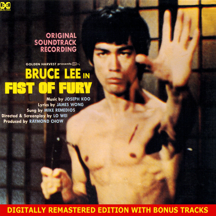 Fist of Fury Soundtrack CD Joseph Koo Bruce Lee