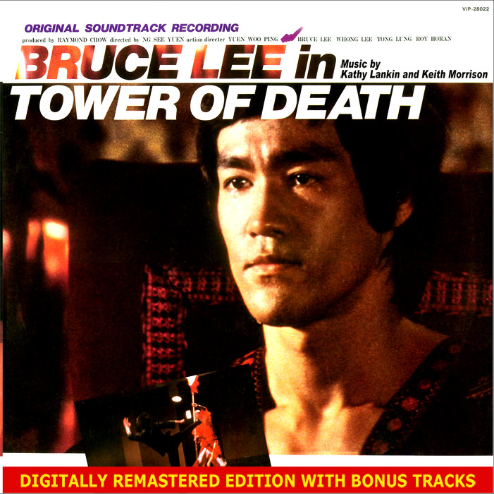 Tower of Death Soundtrack CD Kathy Lankin and Keith Morrison Bruce Lee