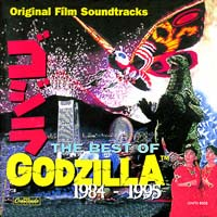 Godzilla Best Of 1984-1995 Soundtrack CD
