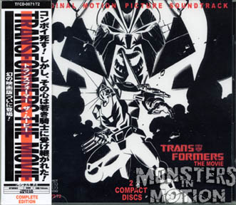 Transformers The Movie Japanese Soundtrack 2CD Complete